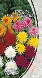 Насіння Жоржина кактусоквіткова суміш 0,3г