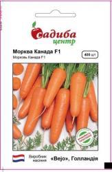 Насіння моркви Канада F1 400шт