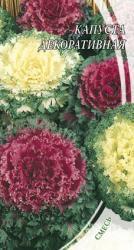 Насіння капуста декоративна суміш 0,2г