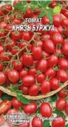 Насіння помідора Князь буржуа 0,2г