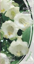 Насіння Кобеї білої (0,4г)