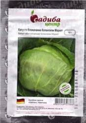 Насіння капусти  Копенгаген Маркет 10г (Satimex Німеччина)
