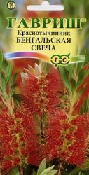 Насіння  Краснотичінник  Бенгальськая  свіча 0,5г