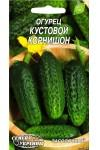Насіння огірка  Кущовий Корнішон 1 г