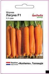 Насіння моркви Лагуна F1 0,5г