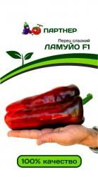 Насіння перця Ламуйо F1 5шт (Партнер)