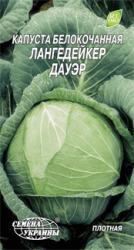 Насіння капусти білоголової Лангедейкер (пс) 1г
