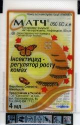 Купити інсектицид Матч 4мл поштою оптом і в роздріб з доставкою в Україні