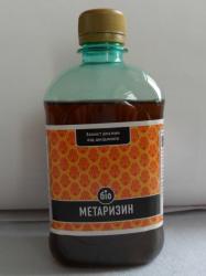 Метиразин 500мл