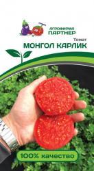 Насіння помідора Монгол карлік 0,05г (Партнер)