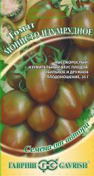 Насіння помідора Моністо смарагдове 0,1г (Гавриш)