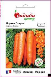 Насіння моркви Скарла 3г