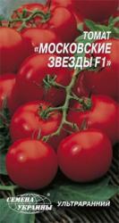 Насіння помідора Московські зорі  F1 0,2г