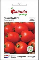 Насіння помідора Наміб F1 15шт (Syngenta Нідерланди)
