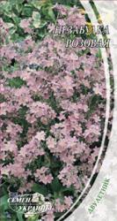 Насіння Незабудка Рожева 0,1г