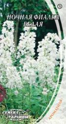 Насіння  Нічна фіалка біла 0,5г