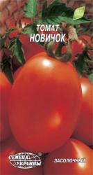 Насіння помідора Новачок 0,2г