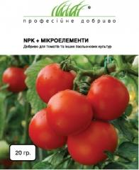 NPK + мікроелементы для томатів 20г