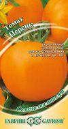 Насіння томата Персик 0,1 г (ТМ Гавриш)