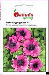 Насіння Петунії грандіфлора Темно-пурпурна F1 10шт