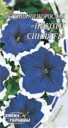 Насіння Петунії низькорослої Пікоті синя F1 10шт