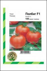 Насіння помідора Полбіг  F1 0,05г (Bejo Голландія)