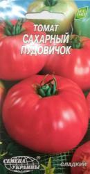 Насіння помідора Цукровий пудовичок 0,1г