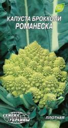 Насіння капусти брокколі  Романеска 0,5г