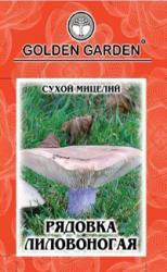 Насіння сухий міцелій Рядовка ліловонога 10г