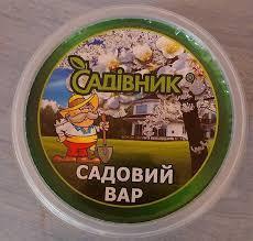 Садовый вар 100г Садівник