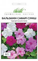 """Насіння Бальзамін суміш """"Сафарі"""" 0,01г"""