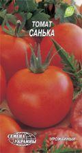 Насіння помідора Санька  0,2г