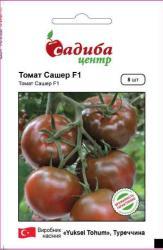 Насіння помідора Сашер F1 8шт (Yuksel Туреччина)