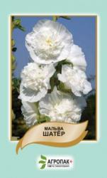 Насіння Мальва Шатьор біла 0,3г (Legutko Польща)