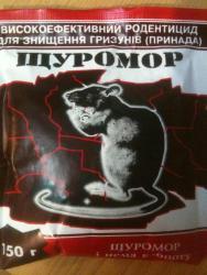 Щуромор-150г - Приманка для грызунов (крыс, мышей)