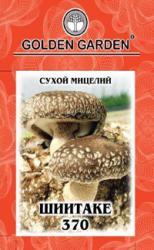 Насіння сухий міцелій грибів Шіітаке 370 10г