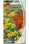 Насіння квіткова суміш Бордюрна 0,5 г