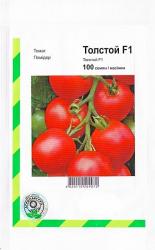 Насіння помідора Толстой  F1 0,05г (Bejo Голландія)