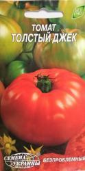 Насіння помідора Товстий Джек 0,1г