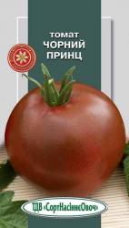 Насіння помідора Чорний принц  0,1г