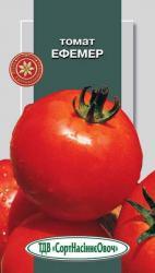 Насіння помідора Ефемер  0,2г