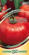 Насіння помідора Червоний півень 0,1г (Гавриш)
