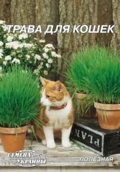 Насіння трави для котів 20г
