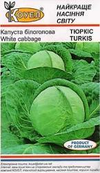 Насіння капусти Тюркіс 10г (Коуел Німеччина)