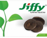 Торфяні таблетки для розсади Jiffy D-44mm