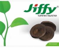 Торфяні таблетки для розсади Jiffy-7 D-25mm