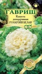 Насіння Капусти декоративної Нагойя біла (7шт)