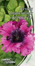 Насіння Петунії надзвичайної Пурпур F1 (10шт)