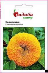 Насіння Соняшника декоративного Ведмежатко (1г)