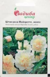 Насіння Шток-рози Майоретте жовта (0,2г)